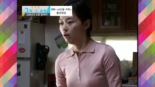 박신양 전지현 영화 4인용식탁(2003) 촬영현장