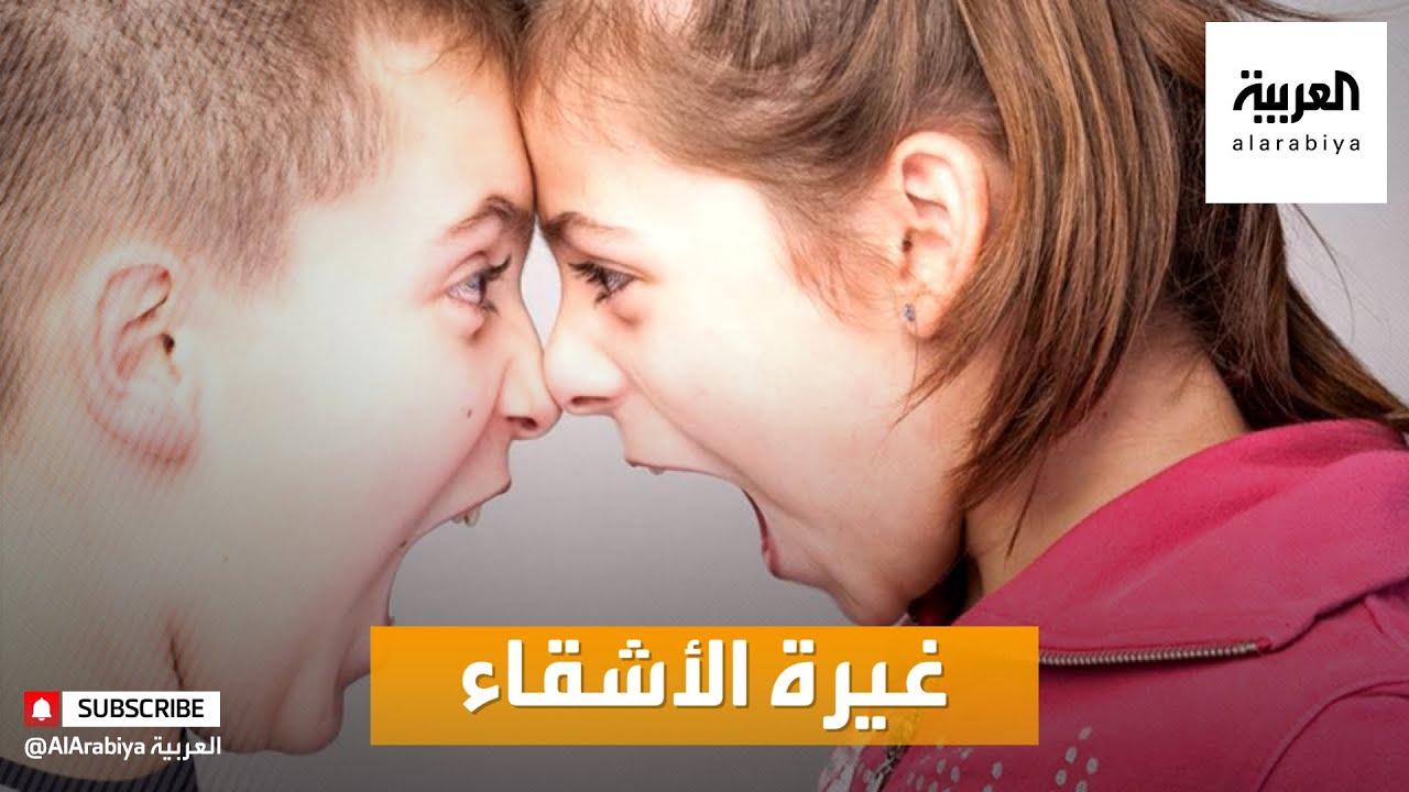 صباح العربية | متى تتحول غيرة الإخوة إلى مشكلة؟