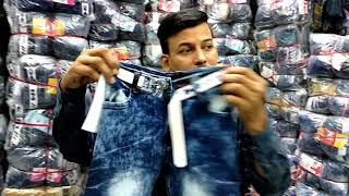 Kids Jeans Wear Wholesale Market   wholesale market