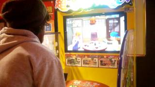 Japanese Table Flipping Arcade Game (the Best Arcade Game In All Of Japan)