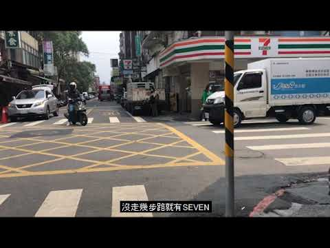 Intern Life in Taiwan #1 Shops around the place I stay 信義區到底有多方便