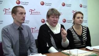 видео ЕНВД: изменения в 2013 году