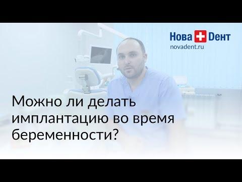 Адрес стоматологии у метро Коммендантский проспект