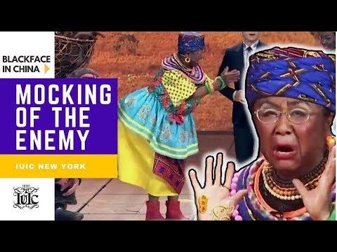 IUIC | Mockings Of The Enemy