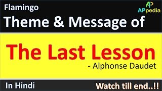 The Last Lesson | Theme & Message | Flamingo | In Hindi