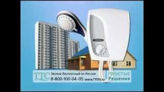 Проточный электроводонагреватель на душ и кран. Выбор водонагревателя - смотрим обзор. ttstv.ru