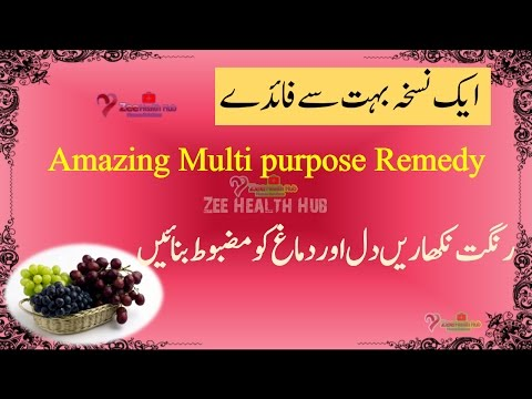 Natural home remedy with grapes   Get  instant beauty   Get brighten glowing skin
