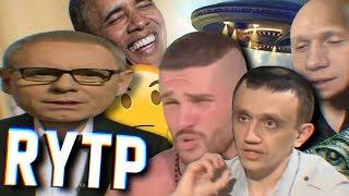 Download Бредовые Тайны | RYTP Mp3 and Videos