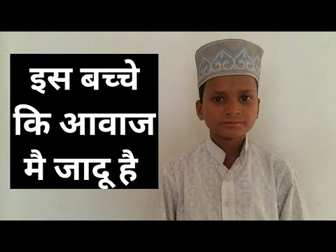 Aarzo Madine ki Mera Dil Lubhati hai- Jr. Sajjad Nizami naat sharif- आरजू  मदीना कि नाते पाक