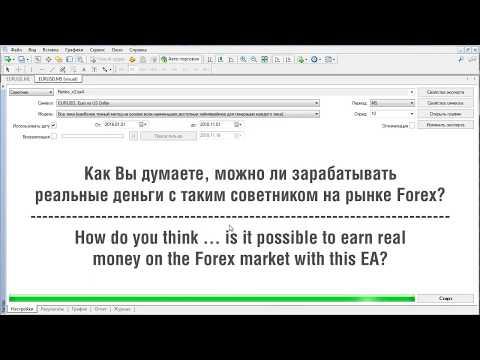 Forex EA on RENKO bars for MT4 – 1 month +312% (1 месяц )