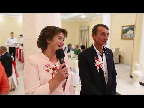 Привітання від батьків  нареченим Андрію та Ірині (11.11.2017)