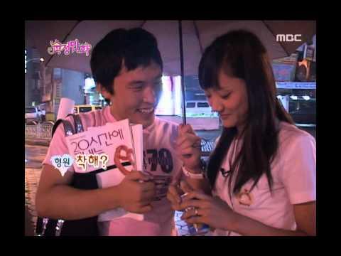 Saturday, Romance Comics #02, 순정만화, 20050903