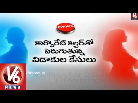 Management Of Issues And Life After Marriage, Dr.Chella Geetha, Ramya Kumari