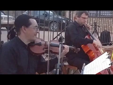 Fade To Black - Metallica - Violin , Cello & Piano