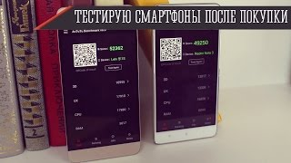 Как я тестирую смартфоны после покупки? Тест на троттлинг и стресс-тест батареи.