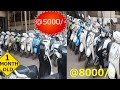 Second hand scooty market in Cheap price like Activa !Jupiter ! Vespa!  and shoes! byfrankboys tv