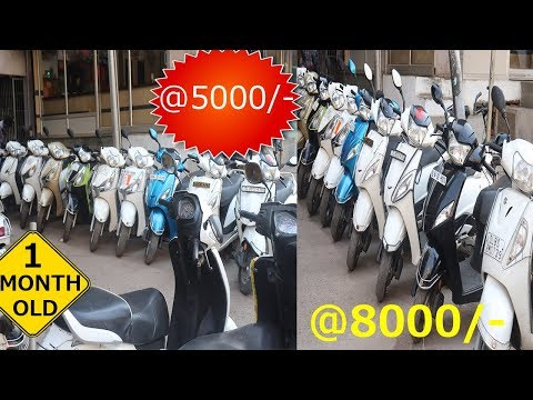 Second hand scooty market in Cheap price like Activa