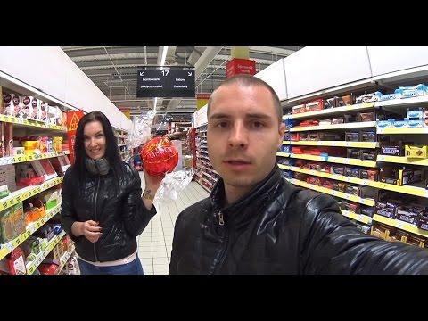 Цены на продукты в Польше. Auchan. Carrefour