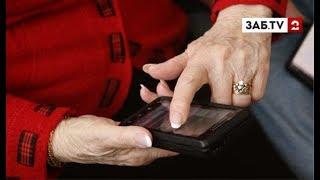 Пенсионерка украла телефон, стоя в очереди в аптеке