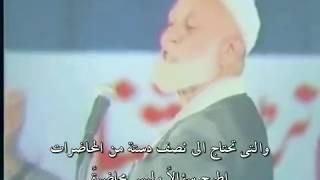أحمد ديدات - صخرة تتحطم عليها ألسنة الضالين