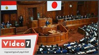 السيسي: أتطلع إلى توطيد العلاقات بين مجلس النواب والبرلمان الياباني
