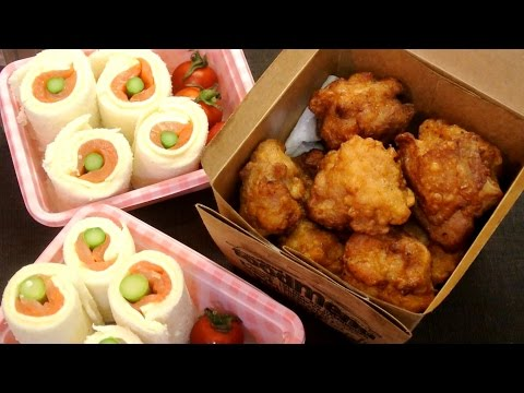 Picnic lunch with basic Karaage