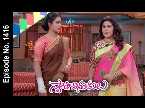 Swathi Chinukulu | 17th  March 2018  | Full Episode No 1416|