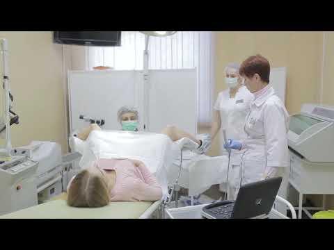 """Отделение гинекологии в """"Университетской клинике"""""""