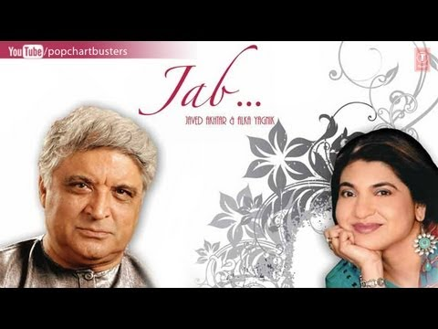 Jab Tum Yaad Aaye Full Song - Javed Akhtar & Alka Yagnik | Romantic Album 'Jab'