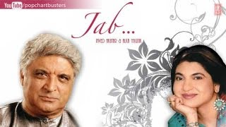 Jab Tum Yaad Aaye Full Song - Javed Akhtar & Alka Yagnik | Romantic Album