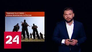 """Программа """"Война"""" от 18 августа 2019 года - Россия 24"""