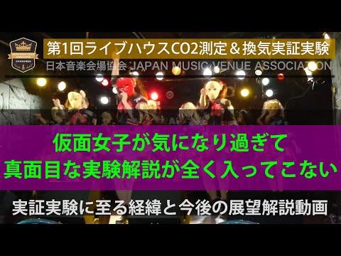 06/09 新着動画