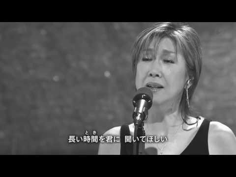 高橋真梨子 フレンズ