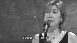 高橋真梨子 - フレンズ