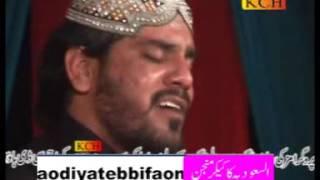 Manjat In Panjabi    Molla Maaf Karen Tu Bus Maaf    Aslam Saeedi