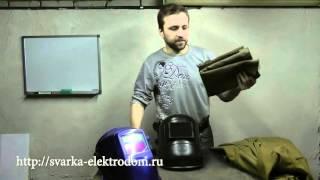 Варим электросваркой   Урок 2