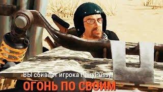 МОРСКИЕ КОТИКИ В PUBG БЕРУТ ТОП-1 МОНТАЖ РОФЛОВ