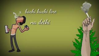 Bob Marley hum na maare #statuswaala