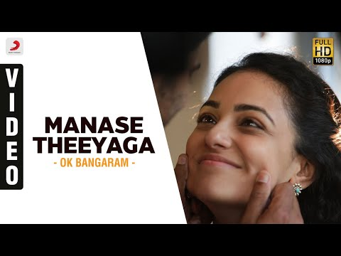 OK Bangaram - Manase Theeyaga Video | A.R. Rahman, Mani Ratnam