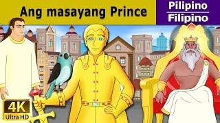 Ang masayang Prince - Kwentong Pambata - Pambatang Kwento - 4K UHD - Filipino Fairy Tales