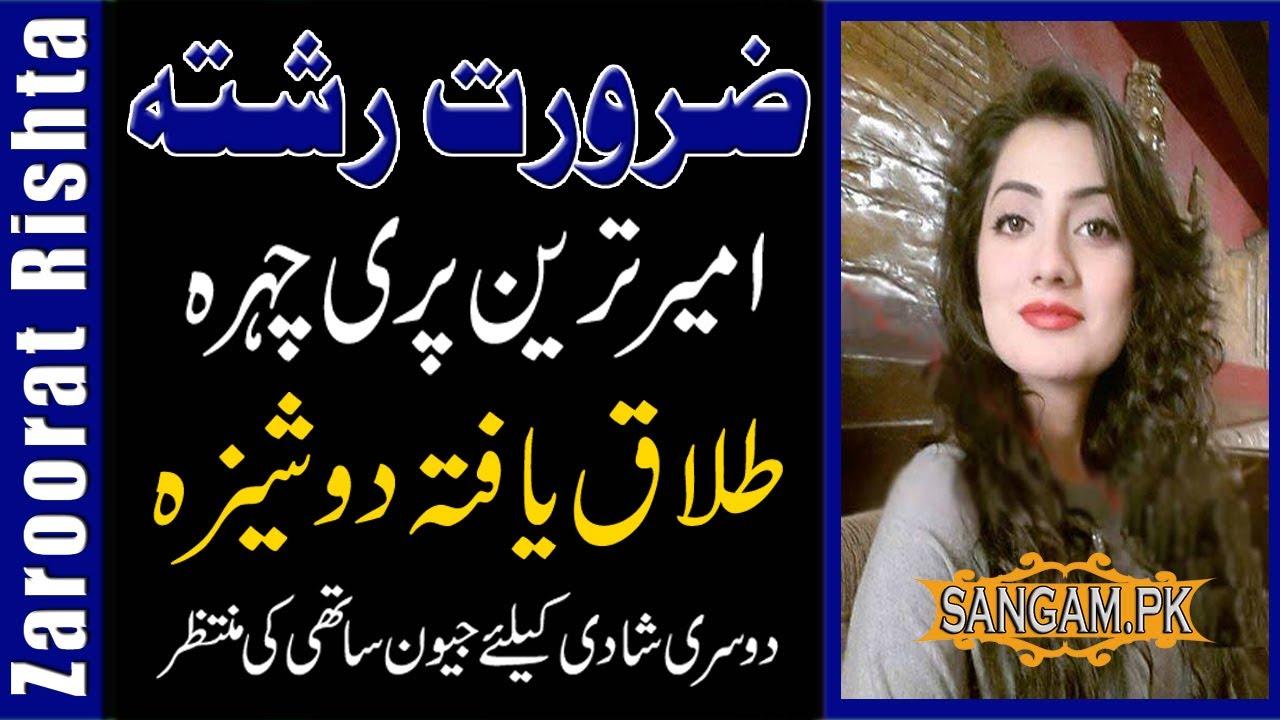 Rawalpindi rishta in islamabad and Marriage Proposals