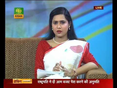 Union Budget Live on DD Kisan Part-4 (01.02.2017) बजट 2017