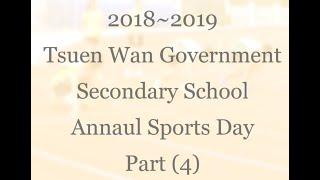 Publication Date: 2019-04-21 | Video Title: 2018~2019 TWGSS School Annual