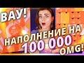 САМЫЙ ДОРОГОЙ АДВЕНТ КАЛЕНДАРЬ от CULTBEAUTY! ВНУТРИ 100 000 рублей! | Как это дарить?