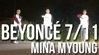 mina myoung 1million studio beyonc 7 11 dance cover