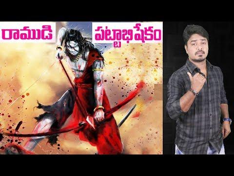 RAMAYANAM in Telugu By Vikram Aditya | Unknown Facts About Ramayanam | Vikram Aditya | EP#93