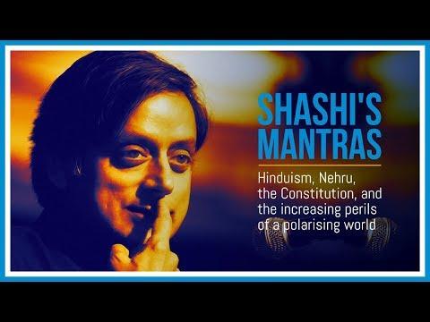 Shashi Tharoor @Algebra Bangalore