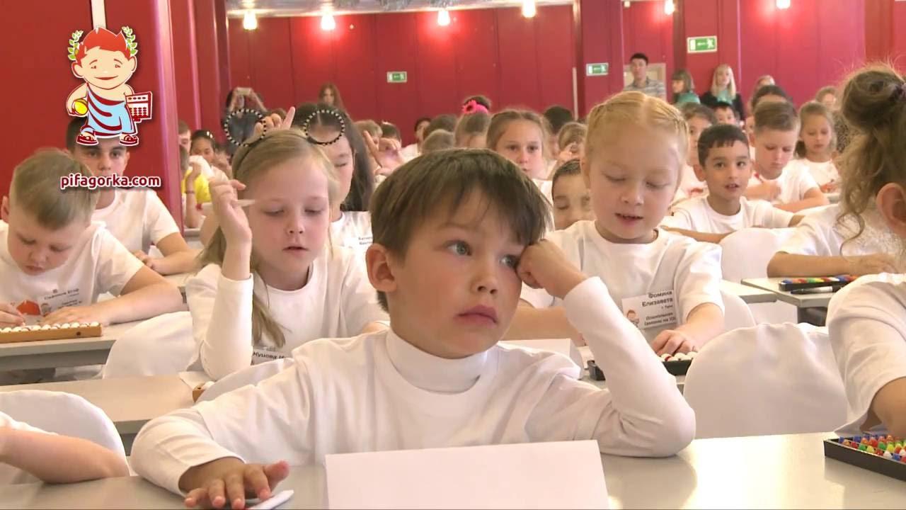 I Международный турнир по ментальной арифметике в России. Москва. 2016 г.