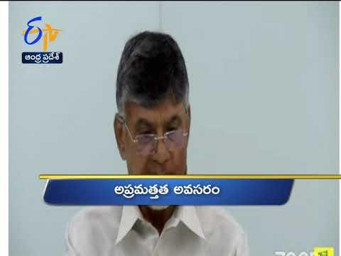 6 PM   Ghantaravam   News Headlines   31st March 2020   ETV Andhra Pradesh