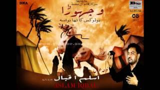 Aslam Iqbal Nohay 2012-Veer lay ja jo Tere main banay Sehrey